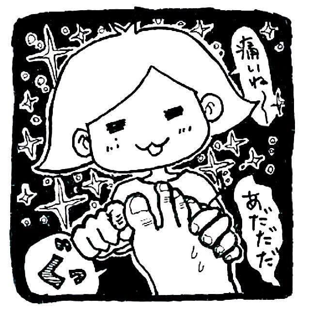 f:id:toko-starbow737:20161022114911j:plain