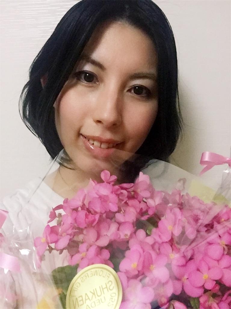 f:id:toko-starbow737:20161202190856j:image