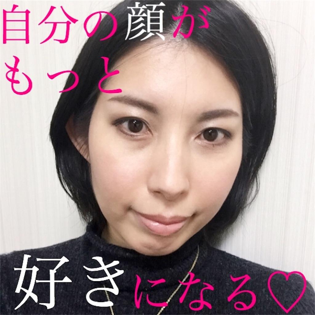 f:id:toko-starbow737:20161216154654j:plain