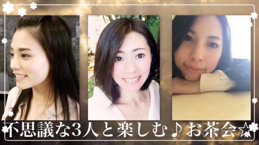 f:id:toko-starbow737:20170203081804j:plain