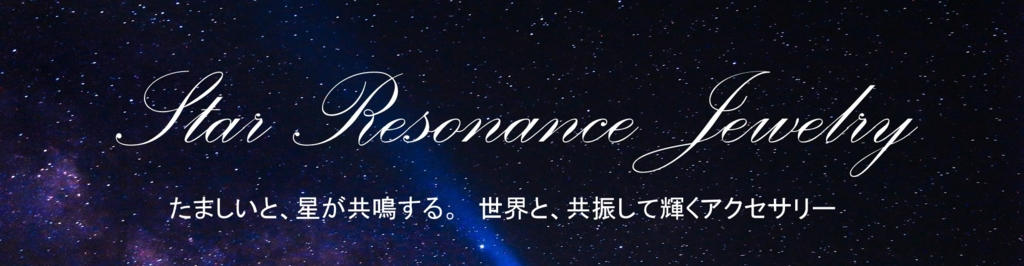 f:id:toko-starbow737:20170401101016j:plain