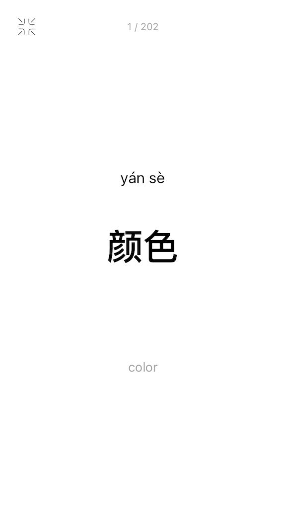 f:id:toko926:20160413221907p:image