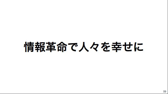 f:id:toko926:20160624005502p:plain