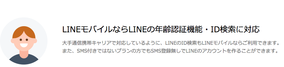 f:id:toko926:20161023001913p:plain