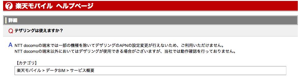 f:id:toko926:20161023002014p:plain