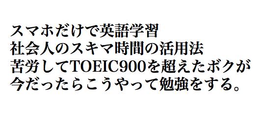 f:id:toko926:20161026125937p:plain