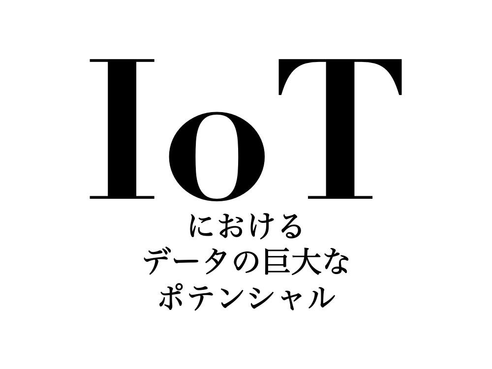 f:id:toko926:20161028170217j:plain