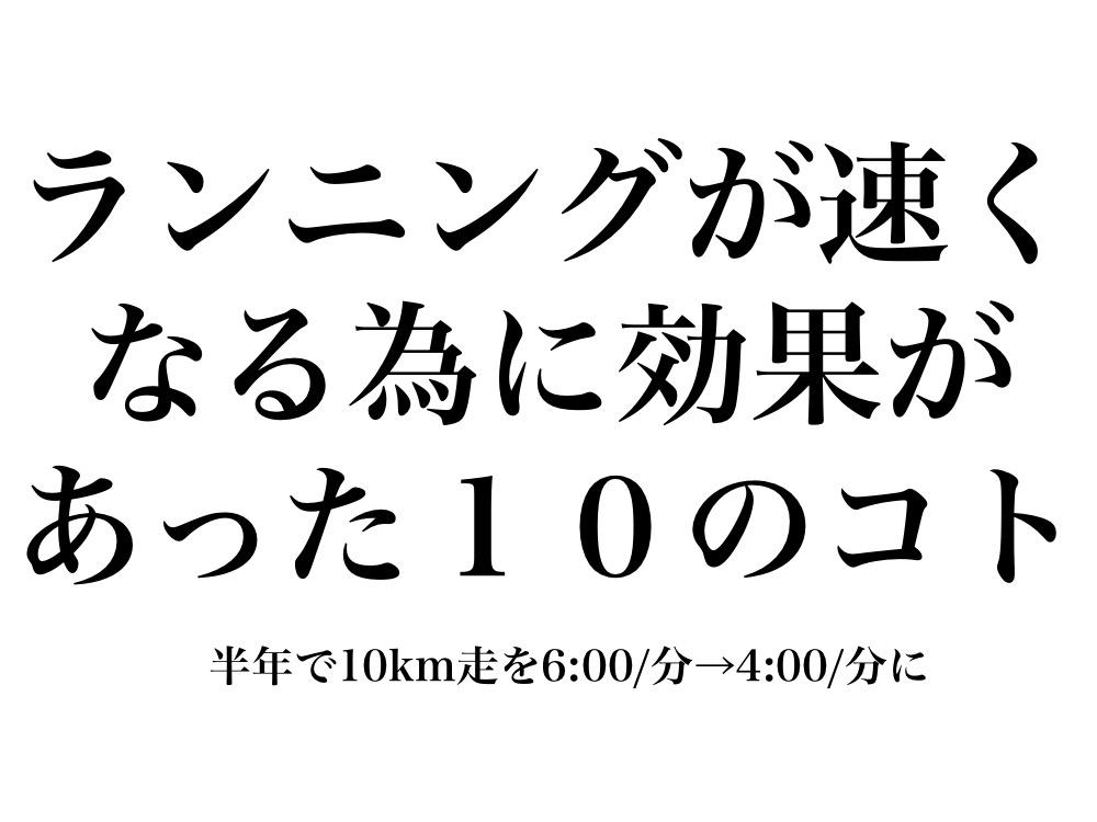 f:id:toko926:20161028205215j:plain