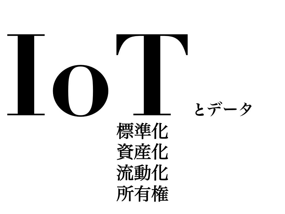 f:id:toko926:20161030125036j:plain