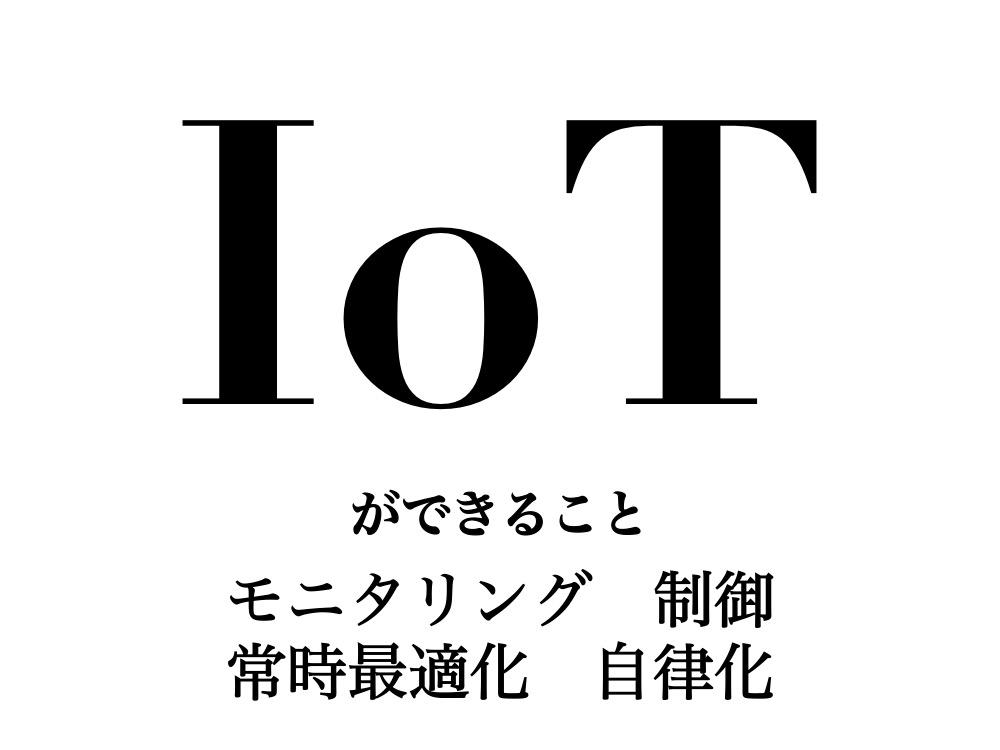 f:id:toko926:20161031102758j:plain