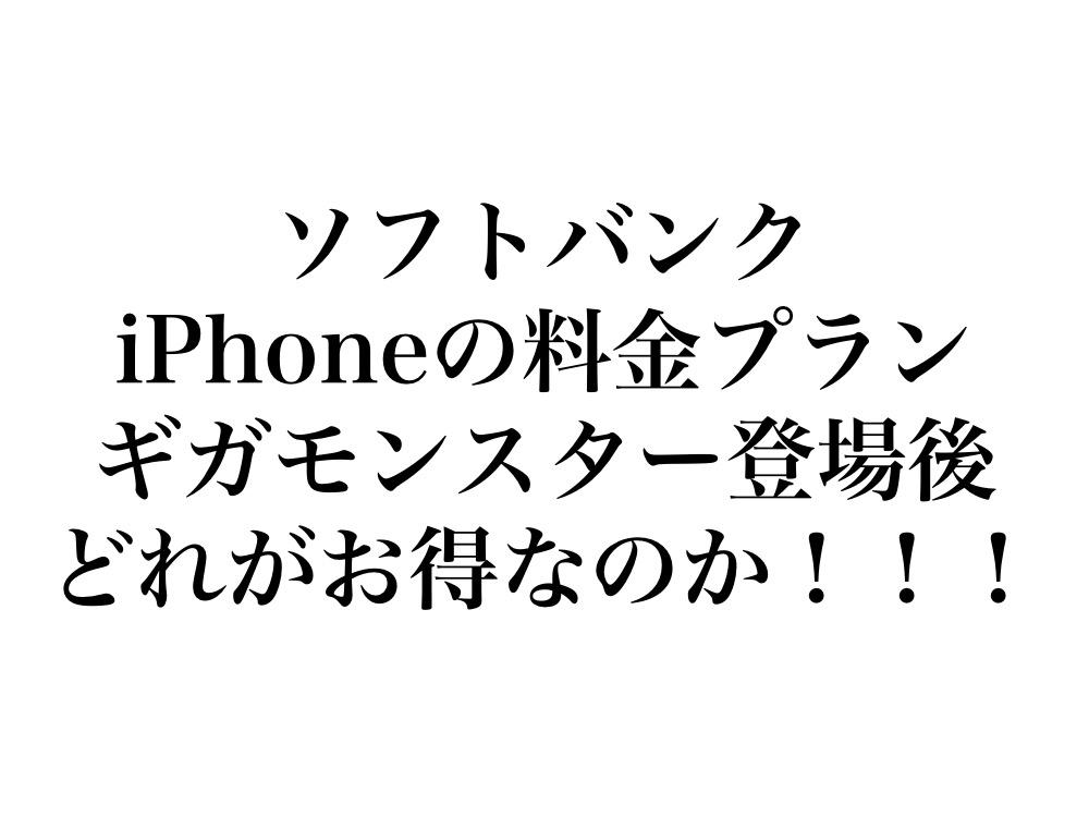 f:id:toko926:20161031120940j:plain