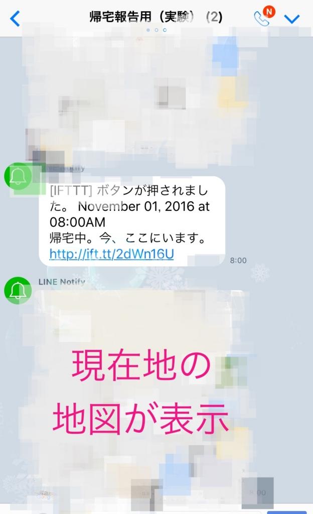 f:id:toko926:20161101130018j:plain