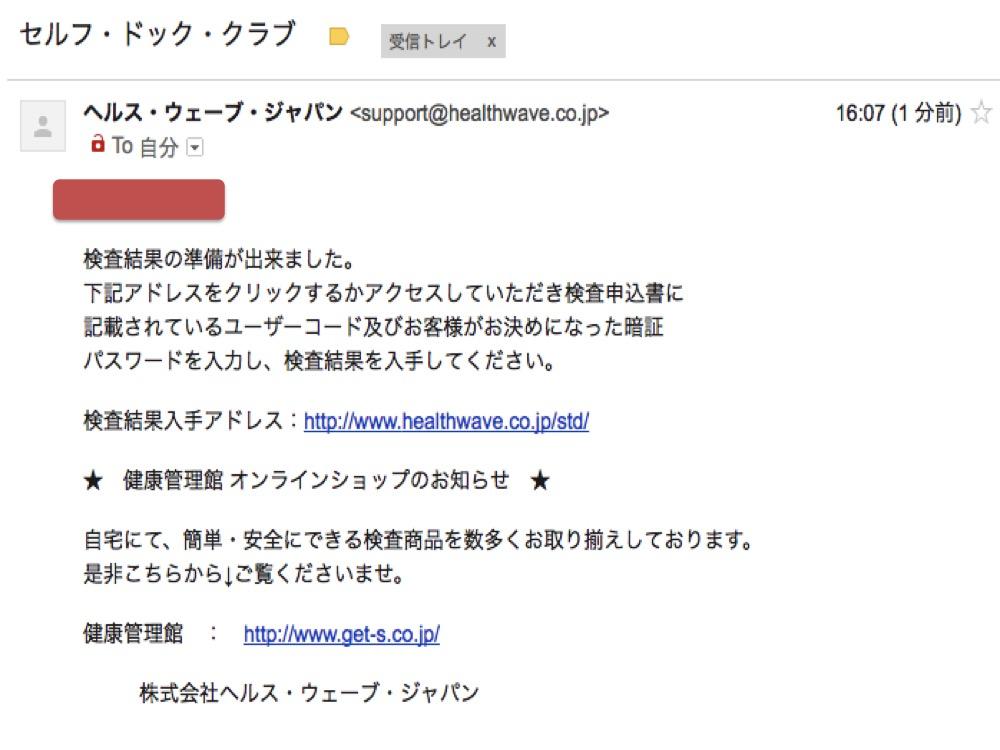 f:id:toko926:20161101163319j:plain