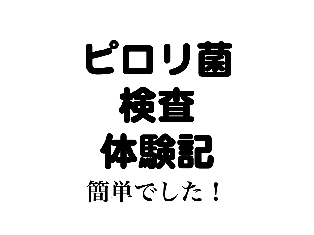 f:id:toko926:20161101164422j:plain