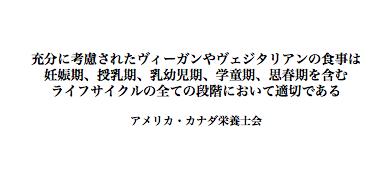 f:id:toko926:20161101234311p:plain