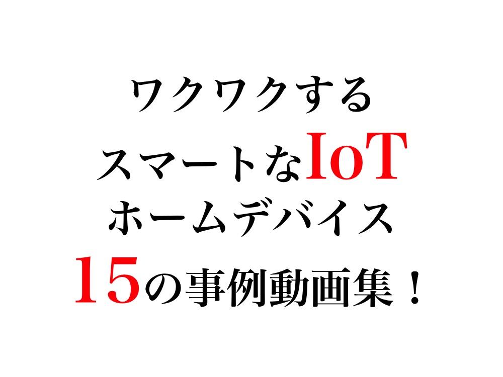 f:id:toko926:20161102200245j:plain