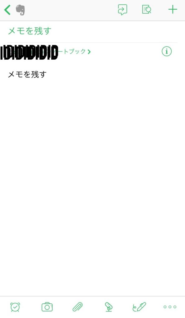 f:id:toko926:20161103145735j:plain
