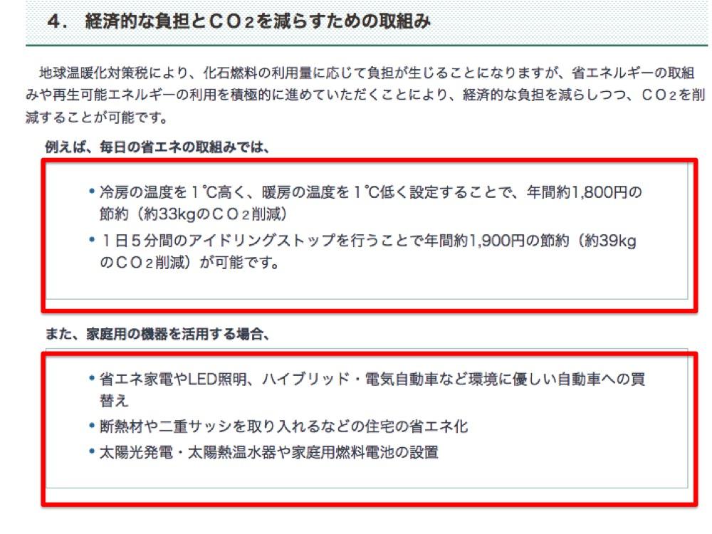 f:id:toko926:20161103183014j:plain