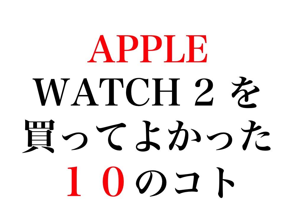 f:id:toko926:20161104145050j:plain