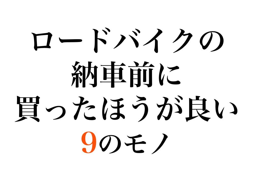 f:id:toko926:20161104162339j:plain