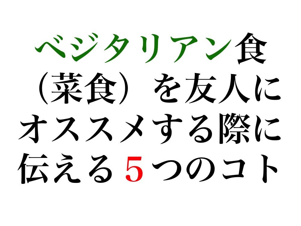 f:id:toko926:20161106015513j:plain