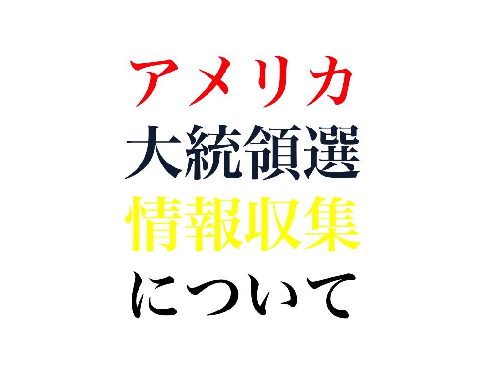 f:id:toko926:20161108170645j:plain
