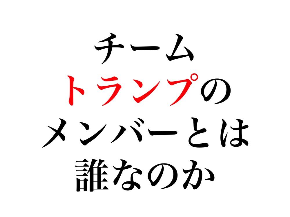 f:id:toko926:20161109152603j:plain