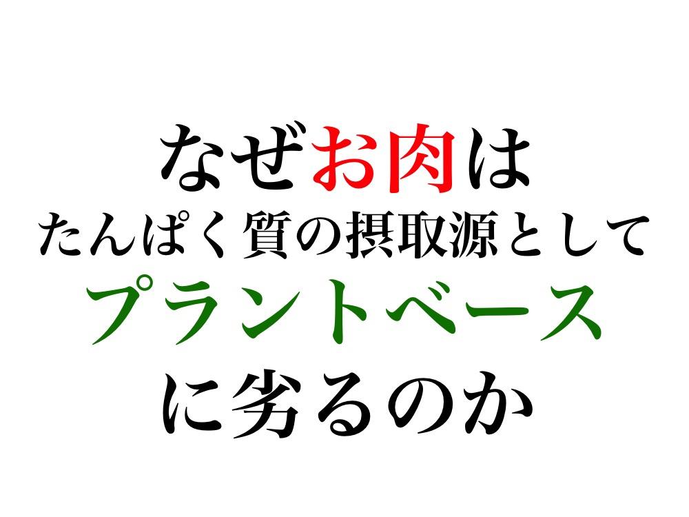 f:id:toko926:20161111010948j:plain