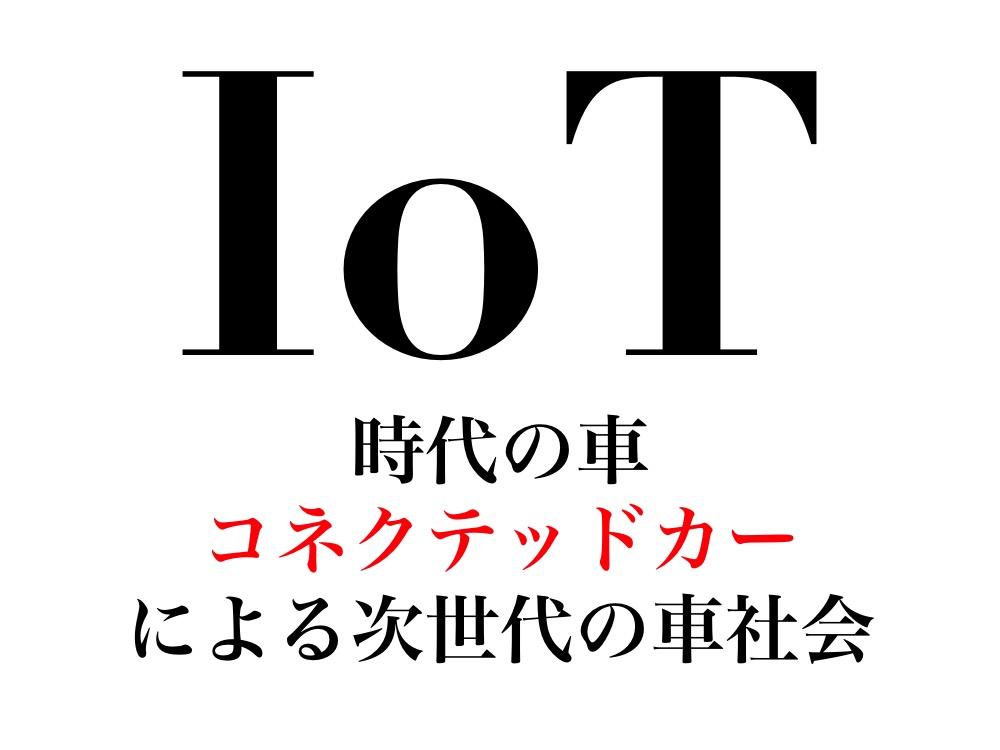 f:id:toko926:20161111183814j:plain