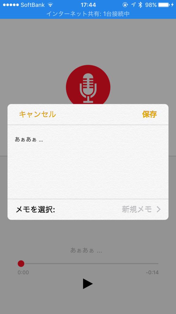f:id:toko926:20161114175054p:plain