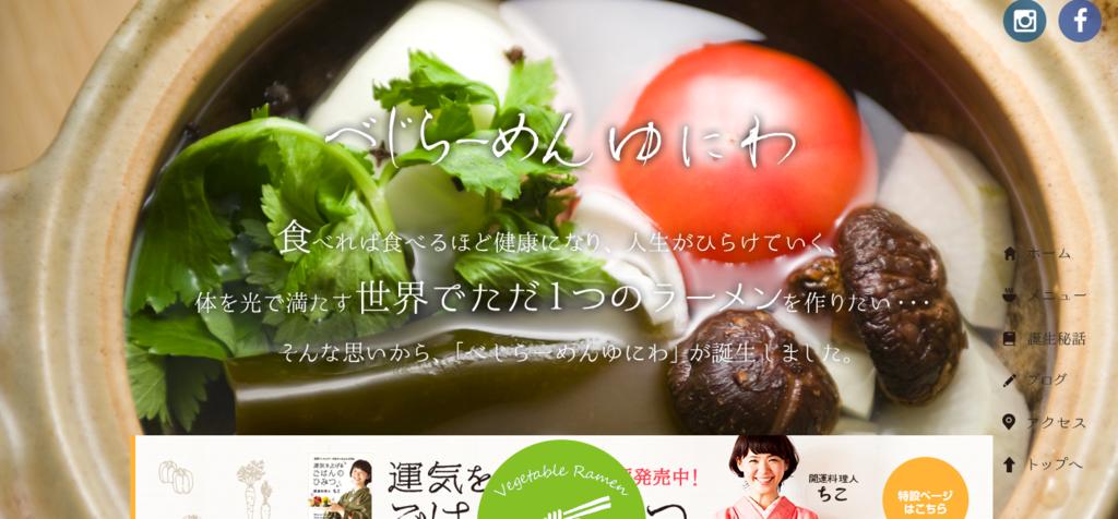 f:id:toko926:20161114191616p:plain