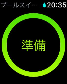 f:id:toko926:20161114231548p:plain