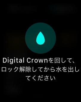 f:id:toko926:20161114231833p:plain