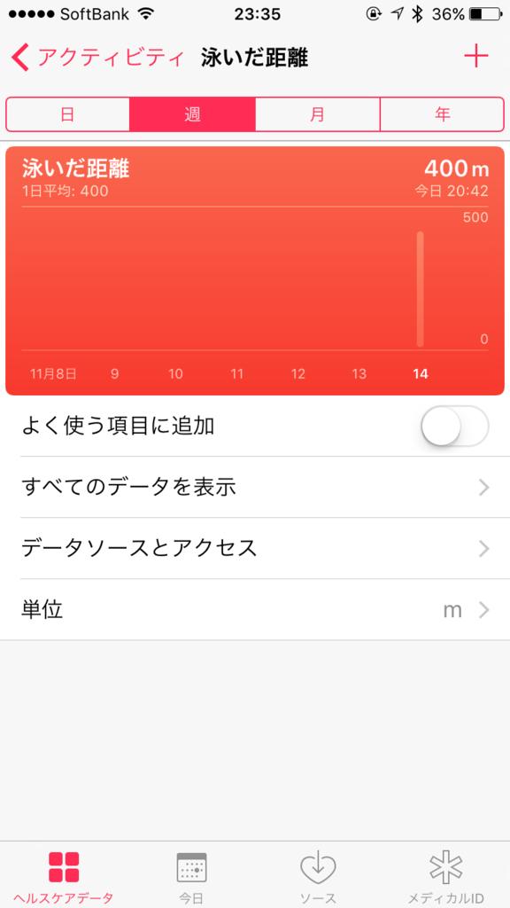 f:id:toko926:20161114233539p:plain