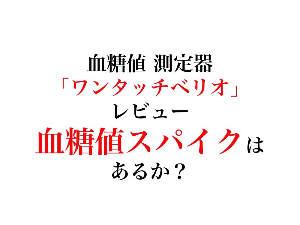 f:id:toko926:20161126225635j:plain