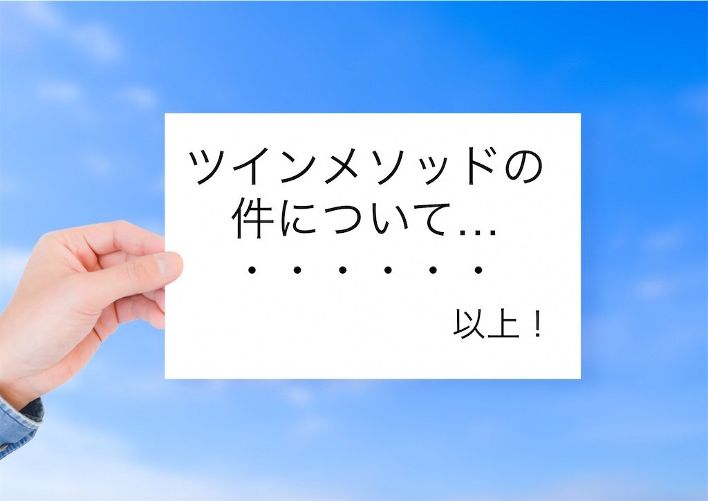 f:id:toko_iy:20210617075324j:image