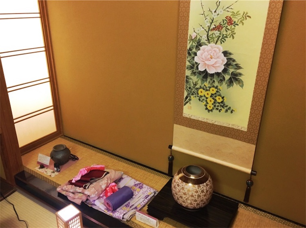 f:id:toko_toko_aruku:20160926150858j:image