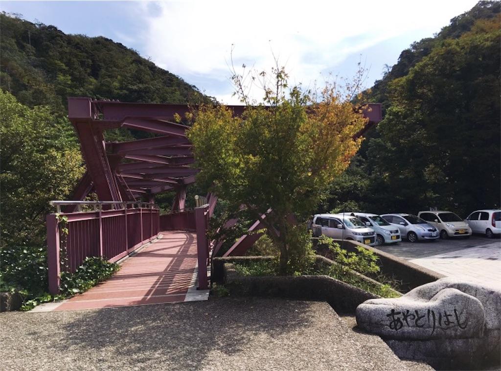 f:id:toko_toko_aruku:20161013204015j:image