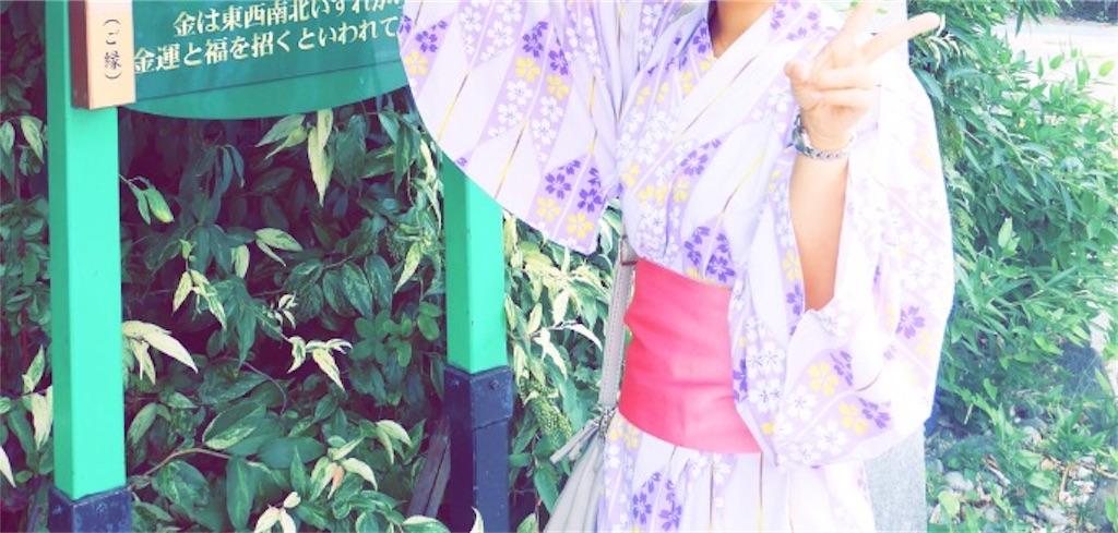 f:id:toko_toko_aruku:20161013211042j:image