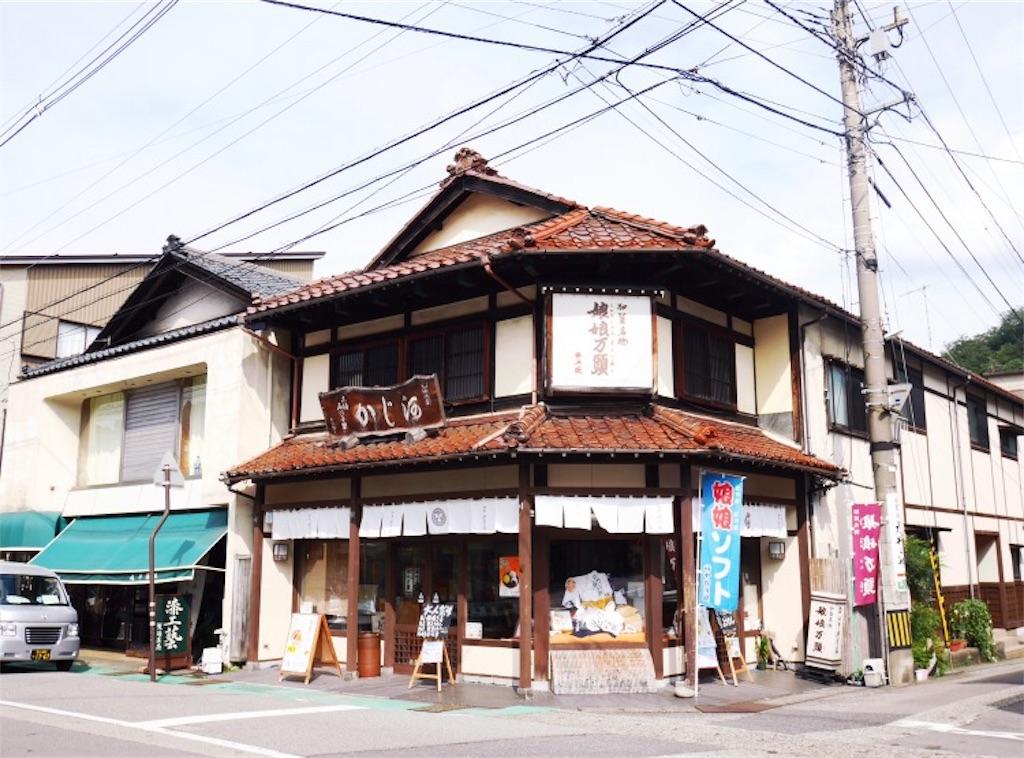 f:id:toko_toko_aruku:20161013212605j:image