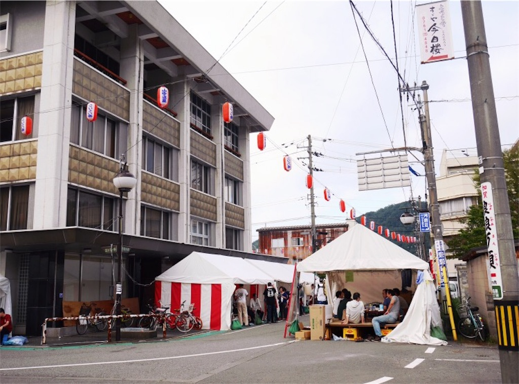 f:id:toko_toko_aruku:20161013212635j:image