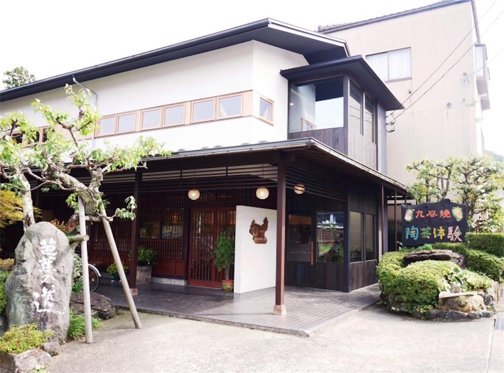 f:id:toko_toko_aruku:20161013213327j:image