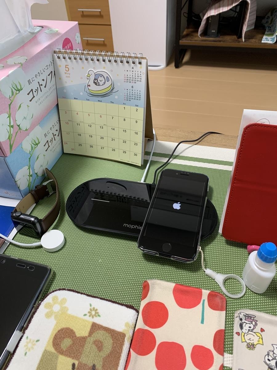 f:id:tokochan0514:20200607165100j:plain