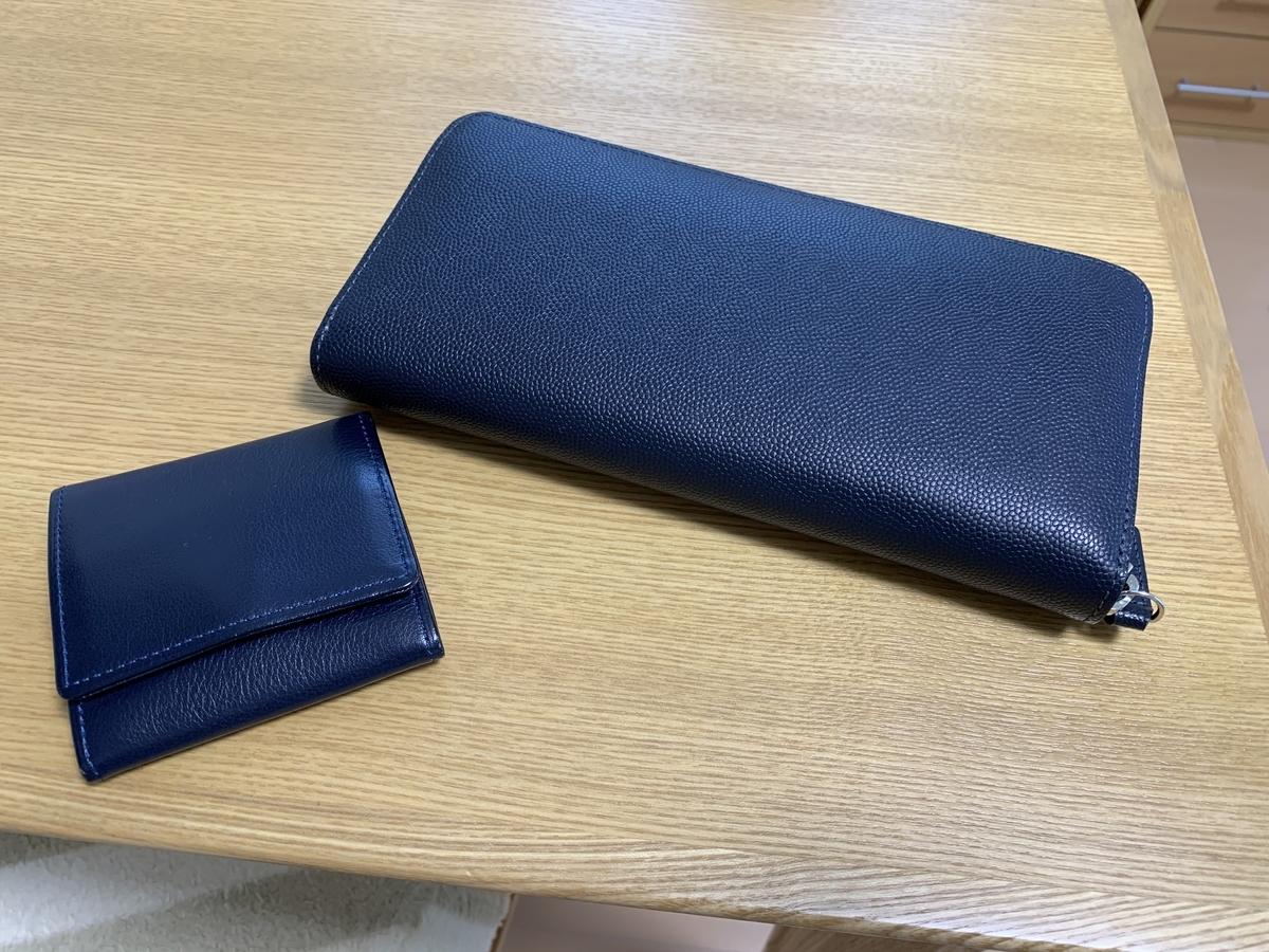 f:id:tokochan0514:20200712163147j:plain