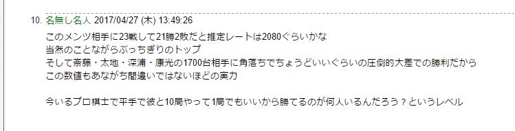 f:id:tokoharu-sakura:20170503130444p:plain