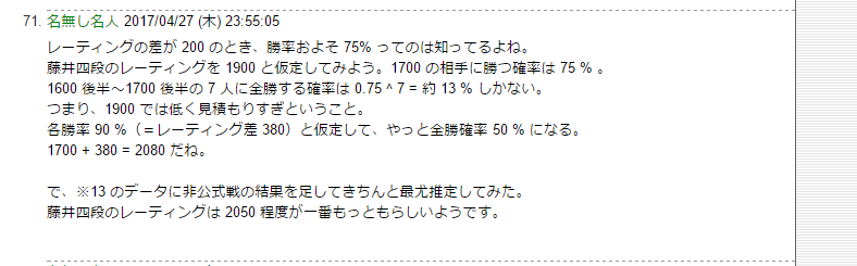 f:id:tokoharu-sakura:20170503130448p:plain