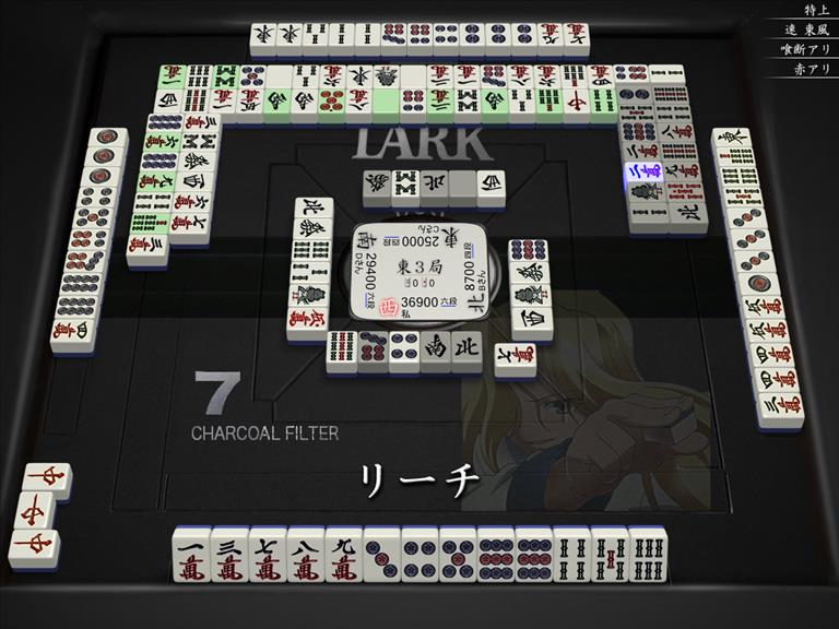 f:id:tokoknee:20170903202857j:plain