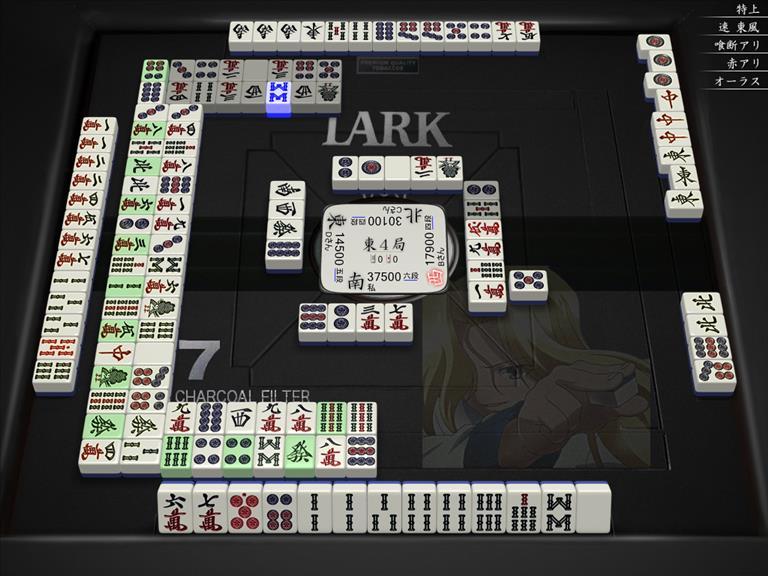 f:id:tokoknee:20170924220242j:plain