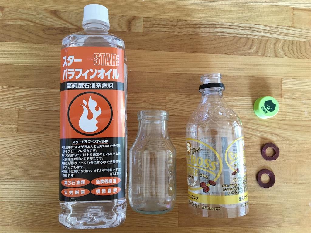 f:id:tokonamex:20170520143820j:image