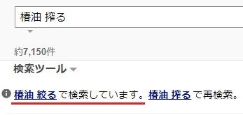 f:id:tokonamex:20171102162402j:plain